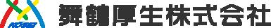 舞鶴厚生株式会社
